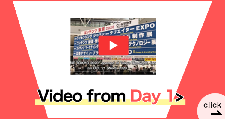 Video from Day 1 >